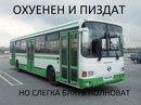 b В /b День b города/b, 15 июня, городской общественный транспорт Красноярска будет работать до 01:30.