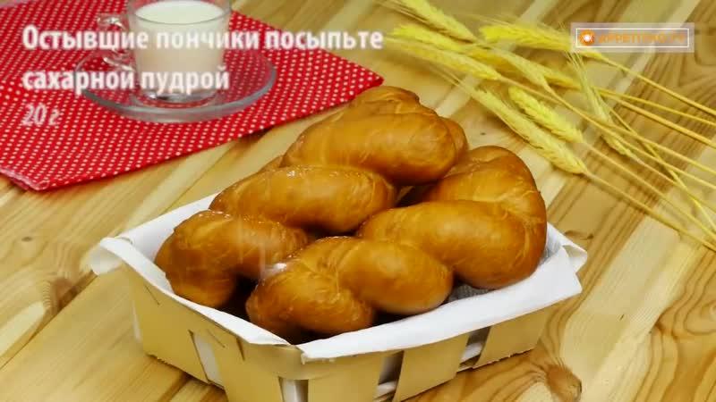 """Пышные, воздушные… """"Хитрые косички"""" - удачный рецепт пончиков"""