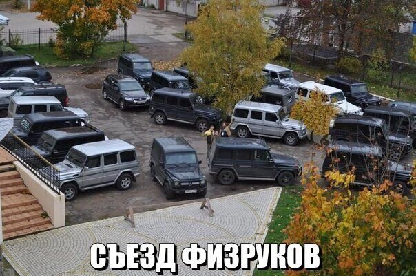 Тома Саркисян  