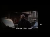 сцена после титров - Война Бесконечности (Мстители)