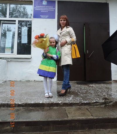 Юлия Лукиных, 29 ноября , Березники, id228029452