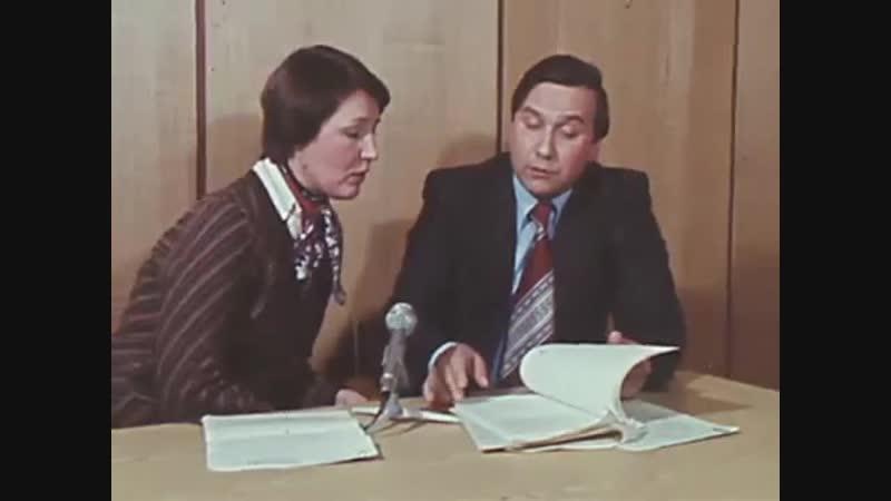 Куда пропали лампы накаливания? Эфир ЦТ от 14.01.1979