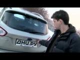 Ford Kuga (Форд Куга) Тест-драйв