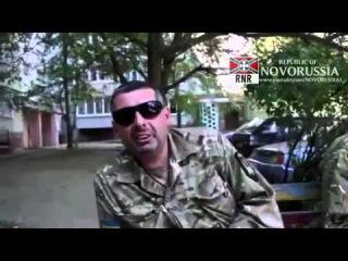 Грузинские наёмники батальона