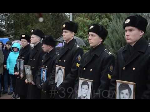Анапчане почтили память погибших при исполнении воинского долга