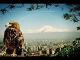 Видео про Ереван - Самая древняя столица мира