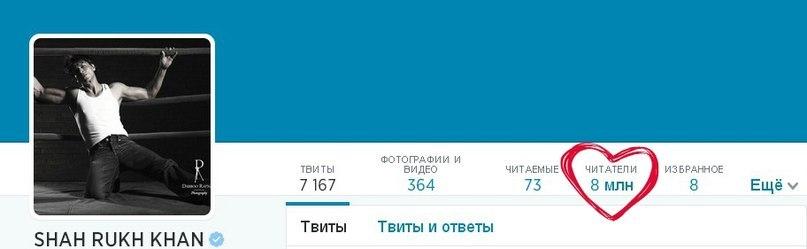 Шахрукх на твиттере!!! - Страница 3 TLaQstuWvDc