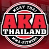 АКА Таиланд Муай Тай, MMA & Фитнес клуб