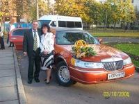 Лариса Бармотина, 17 августа , Калуга, id32701840