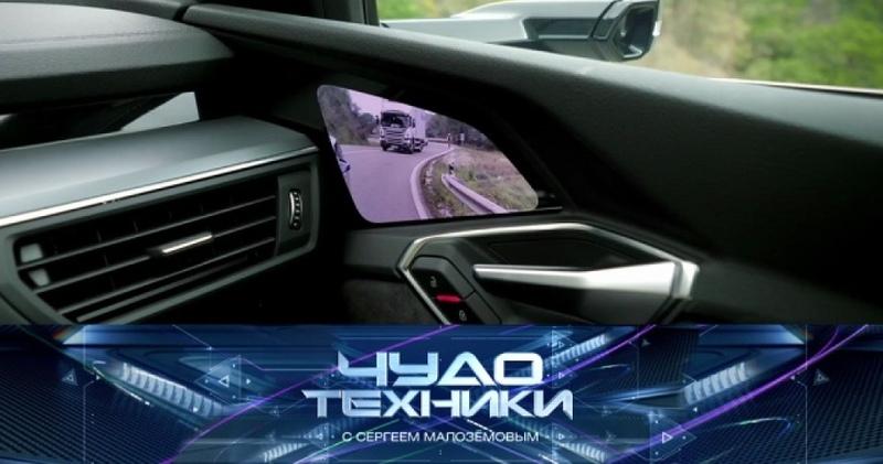 «Чудо техники»: виртуальные зеркала для машины, «электронные звонари» и велосипед с парусом