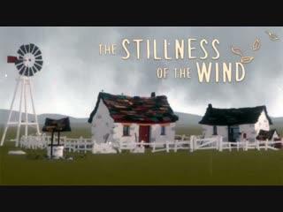 [Kuplinov ► Play] НАХАЛЬНЫЙ КОЗЁЛ ► The Stillness of the Wind #2