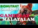 BIOMUTANT MALAYALAM GAMEPLAY BY GAMING POINT.........
