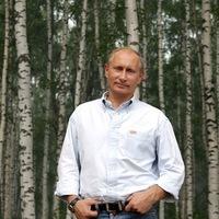 Владимир Путин, 12 ноября 1988, Санкт-Петербург, id221086273