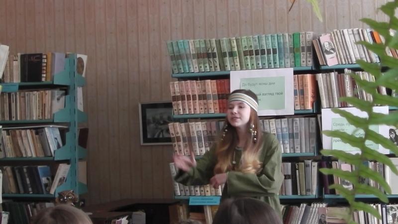 Ксюша и Некрасов Баба Яга 2016 февраль