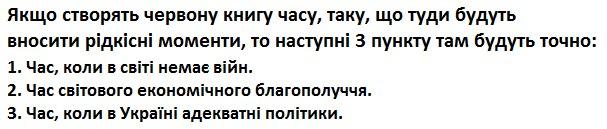 """Кабмин намерен инициировать отмену либо изменение """"закона Савченко"""" - Цензор.НЕТ 8662"""