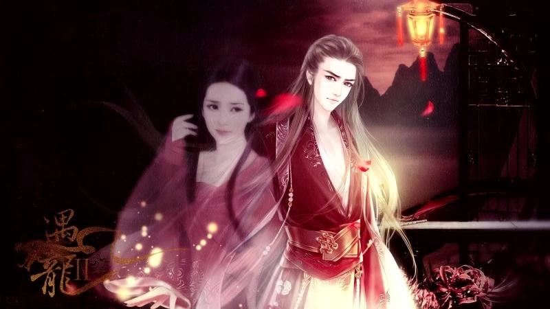 Chinese Music - Met fireflies