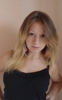 Екатерина Биказова, 13 июня , Москва, id39012170