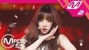 [MPD직캠] (여자)아이들 우기 직캠 '한(-)(HANN)' ((G)I-DLE YUQI FanCam) | @MCOUNTDOWN_2018.8.23