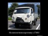 Приколы УАЗ - приколы, юмор, смех, демотиваторы внедорожники