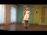 Анастасия Путилова -
