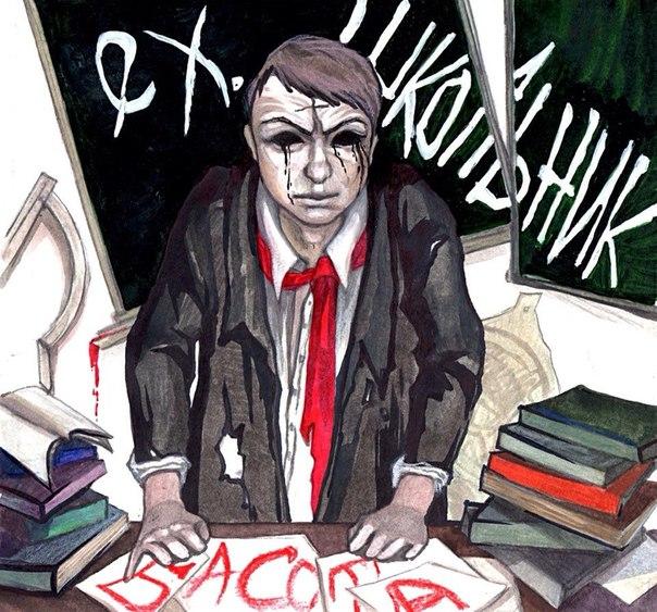 Басота (ЦАО) - ex. Школьник (2014)