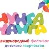 Tanets-Utyat Chunga-Changa