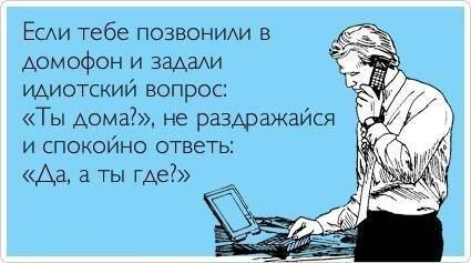 https://pp.vk.me/c7001/v7001899/158b1/Xc1B_SQbJz8.jpg
