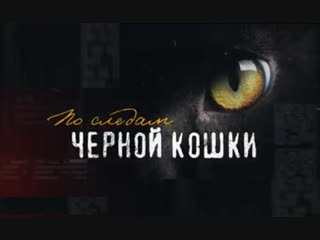 26 января премьера фильма на 12 канале