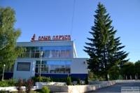 16 июня 2018 - Самарская область: Санаторий Алые паруса