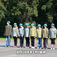 Вета Ратникова