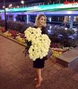Ольга Орлова фото #3