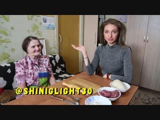 Как стать популярным блогером? Инструкция уральской бабули-блогерши Елены Михайловой и Кристины Сисиной - Шеремет и интернет/АТН