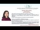 Что дала бизнес школа Людмилы Мызиной выпускнице Наталие Кокуца