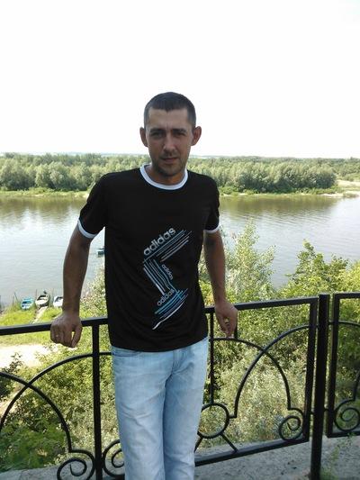 Александр Григорьев, 4 сентября 1983, Вешенская, id136426623