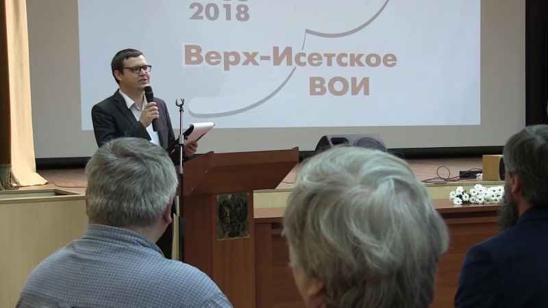 Сергей Мелехин на праздновании 30-летия Верх-Исетского отделения ВОИ