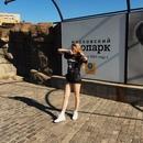 Даша Маркина фото #19