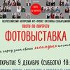 """Выставка  """"Поэту по портрету"""" в Продвижении"""