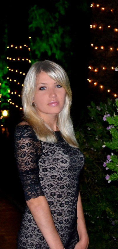 Светлана Маковская, 11 ноября , Донецк, id26118335