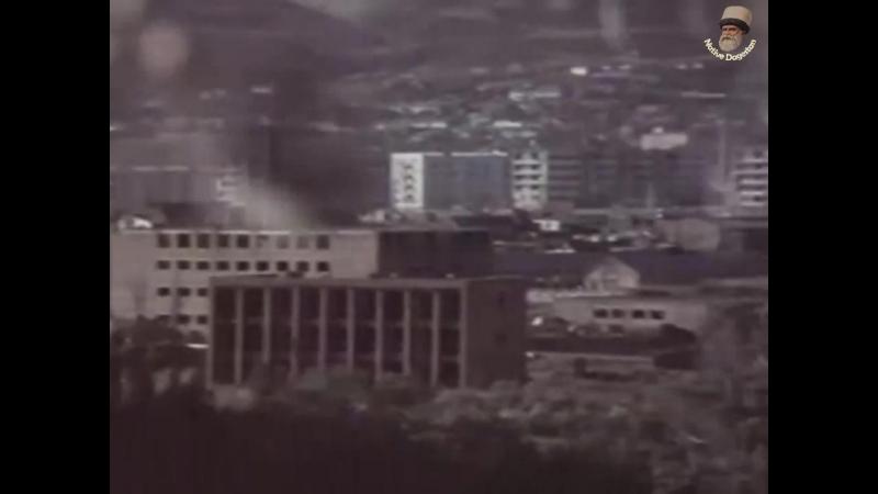 [Native Dagestan] Махачкала. Дагестанская АССР. 1976 г.