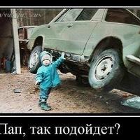 Кирилл Богатиков, 2 октября 1999, Армавир, id224622771