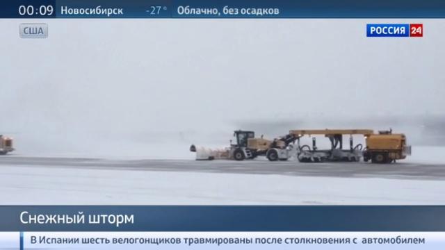 Новости на Россия 24 • Снежный шторм накрывший США называют сильнейшим в истории