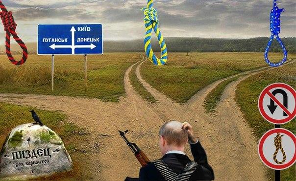 Минпром России предлагает ужесточить наказание за контрабанду одежды - Цензор.НЕТ 8802
