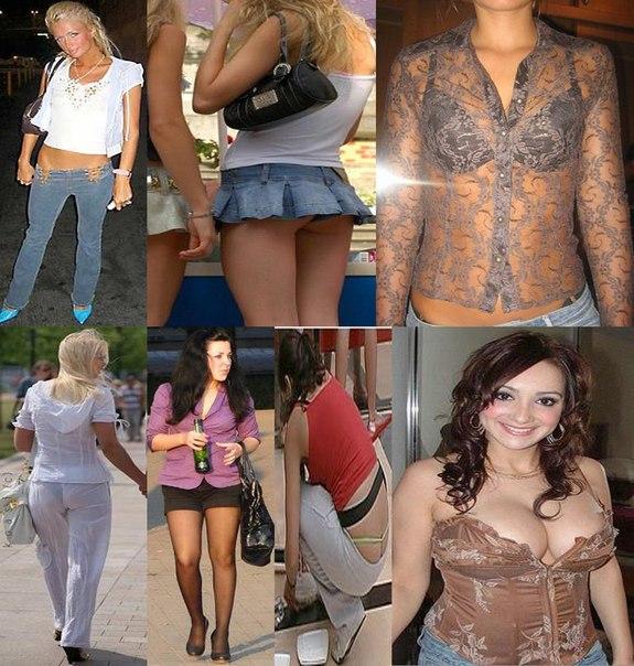 вульгарная одежда: