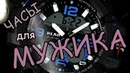 Casio G-Shock Super waterproof Men's Watch из Китая Бренд READ. TEST крутых часов с AliExpress