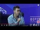 Дмитрий Портнягин Интервью Евгения Черняка в прямом эфире | Big Money | Разбор Сергей Филиппов