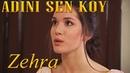Adını Sen Koy Zehra Ты назови красивая музыка и красивая девушка