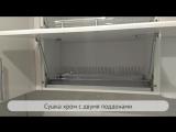 Видеообзор кухни от Злата Мебель СА12159
