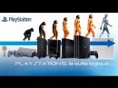 PlayStation 5 Игровая консоль нового поколения - VR GAMECLUB Хабаровск