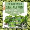 Зеленый кофе с имбирем купить в Москве
