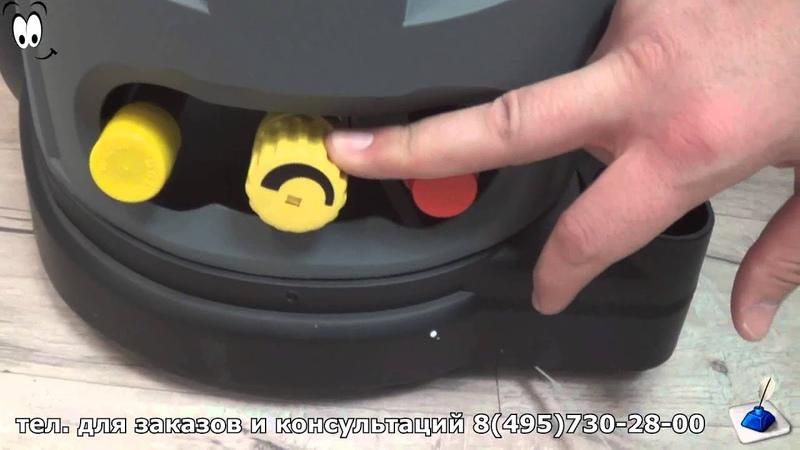 Мойка без нагрева Karcher HD 6/15 C